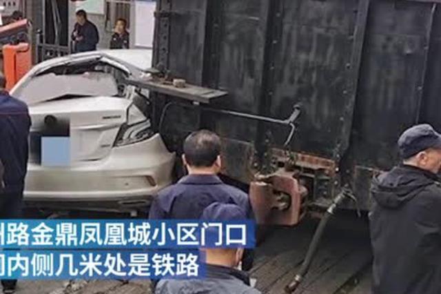 湖北十堰一汽车与火车发生碰撞事故 无人员伤亡