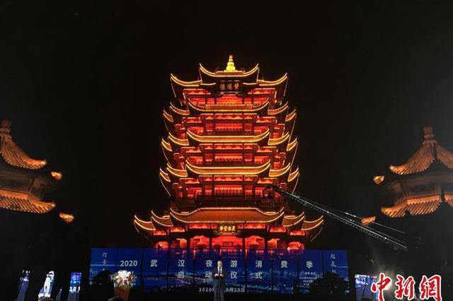 武汉启动夜游消费季 涵盖24个重点夜游区域和项目