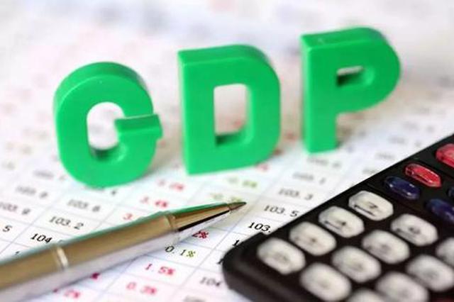 武汉前三季度GDP回升幅度高于全国6.8个百分点