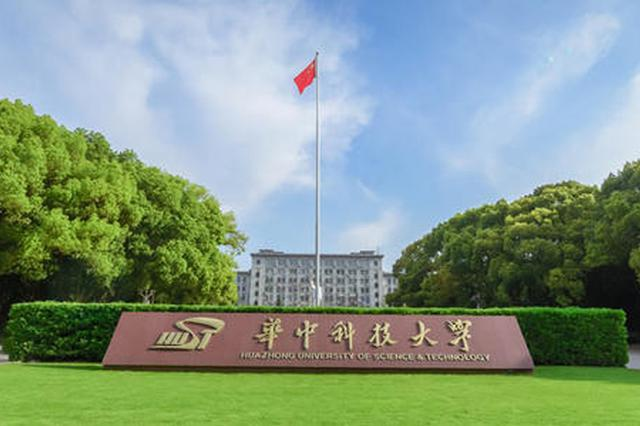 """第八届""""张培刚""""奖将于月底举行 经济学家齐聚华中大"""