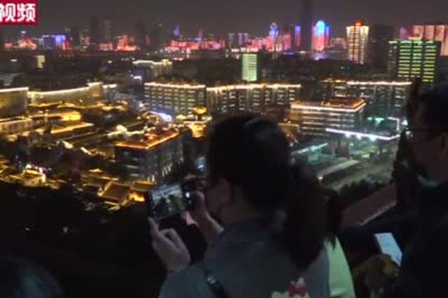 """武汉开启夜游消费季 江城""""夜经济""""恢复活力"""