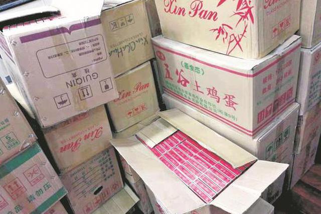 8558条假烟藏进鸡蛋盒运输被民警截获 涉案金额过亿