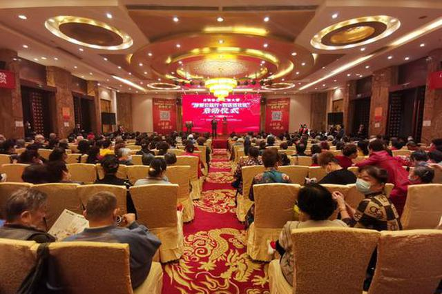 绿爱进社区主题公益活动启动仪式落地江城