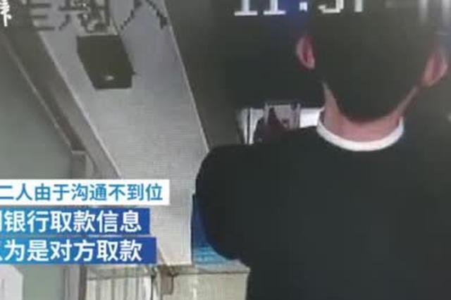 男子捡到有密码的银行卡 盗取一万元后被抓