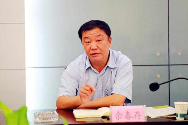 十堰市人大常委会原党组成员、副主任余春存被双开
