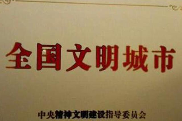 湖北省消委发布提示:年底消费优惠多 理性选购消费
