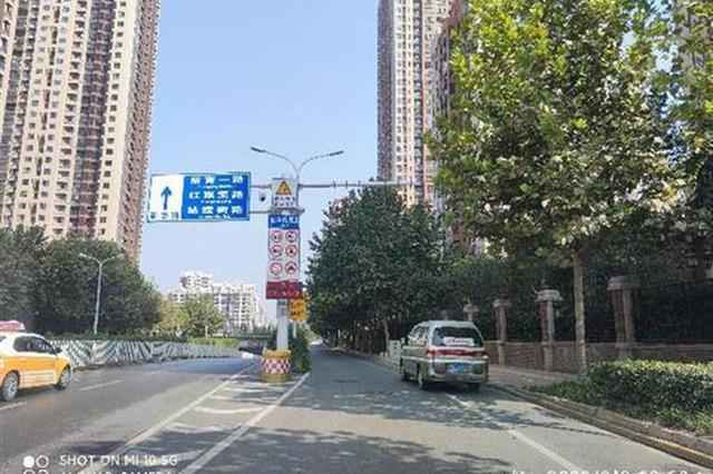 武汉治理危险路段145处 这些路口有改变你发现了吗