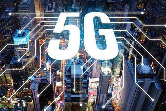 智慧地铁来了 武汉8条地铁线路明年实现5G全覆盖