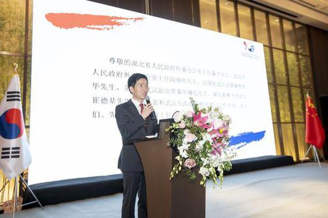 韩国驻武汉总领事馆举行开馆十周年纪念招待会