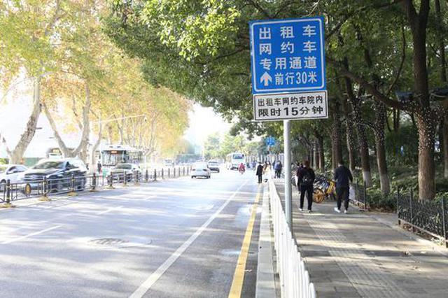 """武昌交通大队设置""""医的""""专用通道 让就医不再排长队"""
