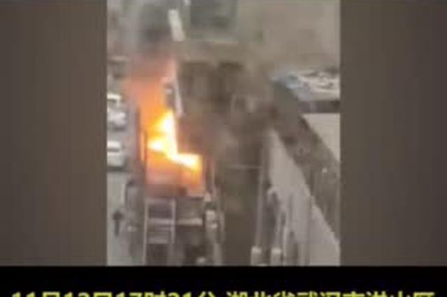 武汉一沿街快递收发点发生爆炸 目击者:整栋楼都在震