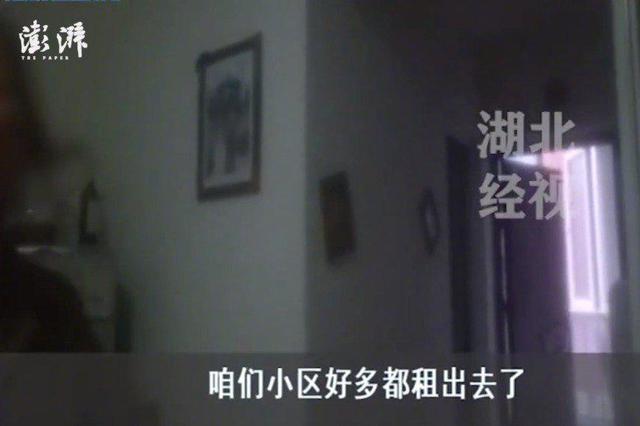 武汉公租房承租人私自对外招租 名下已有两套房