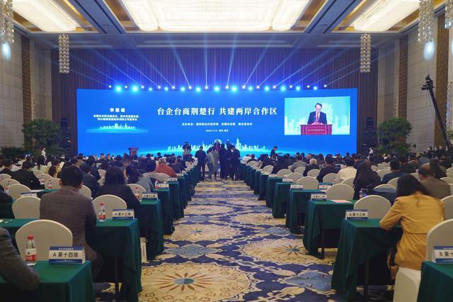 10个台资项目在武汉签约落地 投资额约157.5亿元