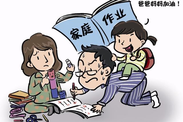 武汉:不得让家长代改作业 保证高中生8小时睡眠