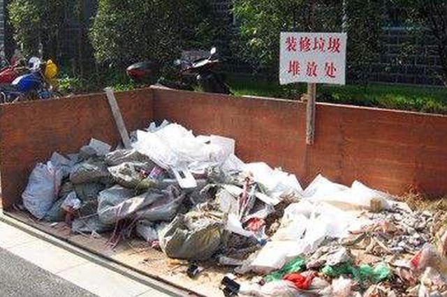 武汉市力争年底前装修垃圾处置率达到95%以上