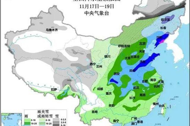 本周湖北将陆续开启阴雨模式 气温呈现先升后降