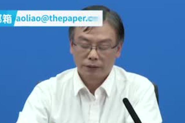 武汉指定金银潭医院为输入性病例定点医院