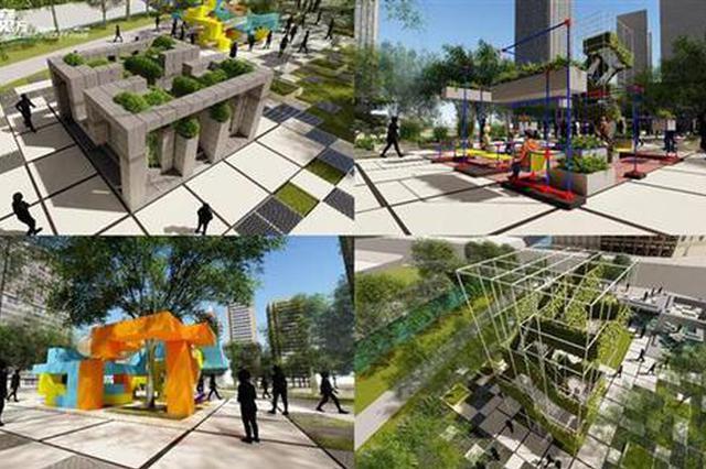 """把绿色装进""""魔方"""" 武汉公园建设首次尝试装配式景观"""