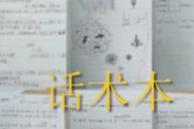 武汉一贷款诈骗公司营业15天被端 警方抓获8名嫌疑人