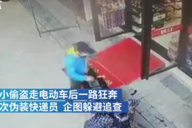小偷盗走电动车后伪装成外卖员 民警翻窗入户擒贼