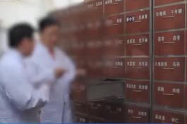 湖北六旬医生被指猥亵31岁女患者 警方立案调查