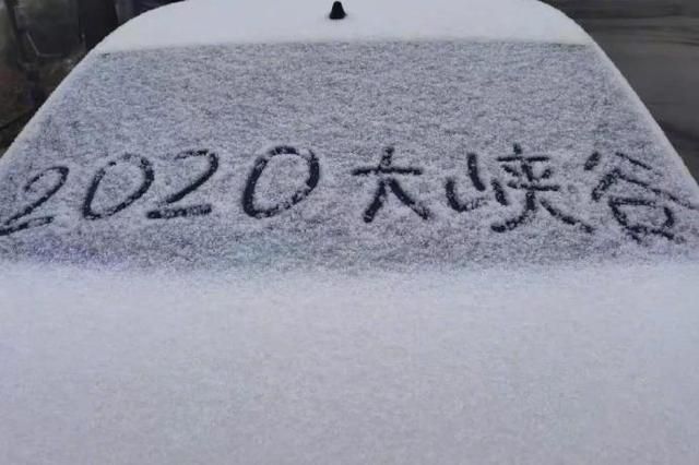 今冬湖北首场雪比往年来得早一些 武汉等多地雪花飘