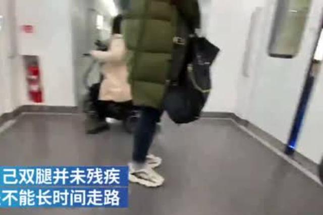 女子骑电动代步车坐地铁 武汉地铁:不合规,可举报