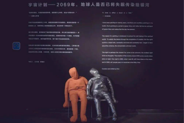 2020第二届良友红坊国际青年艺术季开幕