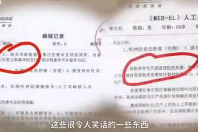 金龙泉创始人术后脑死亡 医院:病历存低级错误