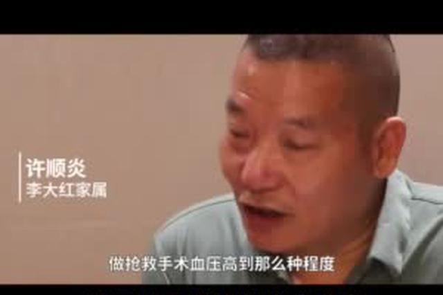 金龙泉创始人术后脑死亡 家属:抢救时等降压药1小时