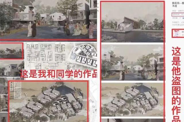 武汉传媒学院证实学生抄袭作品参赛属实:留校察看