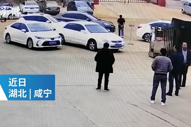 咸宁一企业称遭不明车辆堵门总经理被打 官方回应