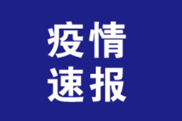 31省区市新增确诊病例16例 本土病例2例均在云南