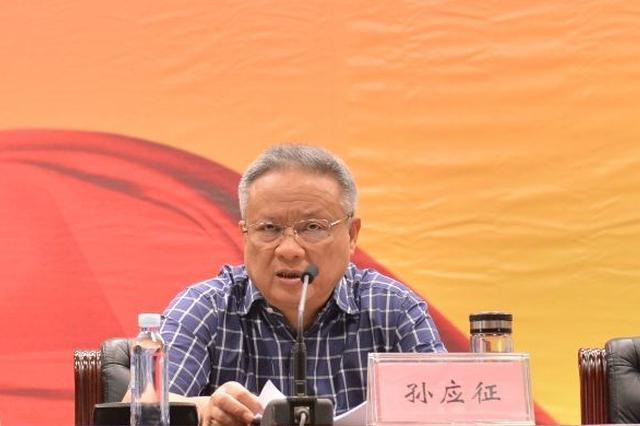 武汉市人大常委会原副主任孙应征被开除党籍