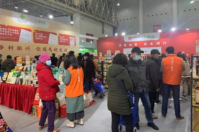 4万人线下赶集 第29届中国食博会12月3日开幕