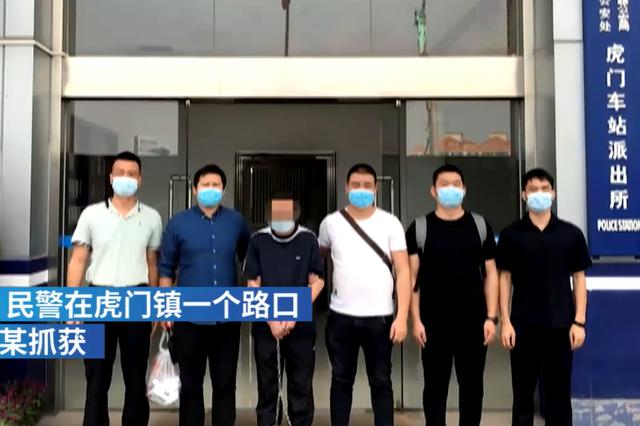 盗掘楚国古墓嫌犯潜逃26年被抓:想过自首 但怕判死刑