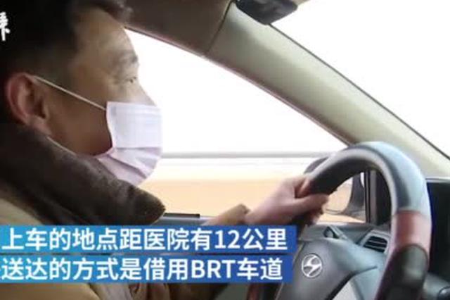 司机走快速公交通道连闯红灯送分娩乘客就医 交警:免罚
