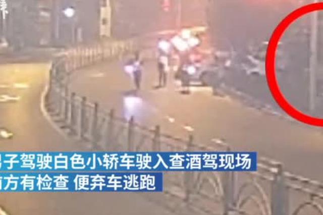 宜昌一男子遇查酒驾弃车逃跑 未达到酒驾标准