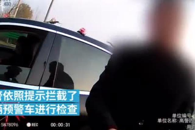 男子无证驾婚车接亲 民警:婚礼结束后15日以下拘留