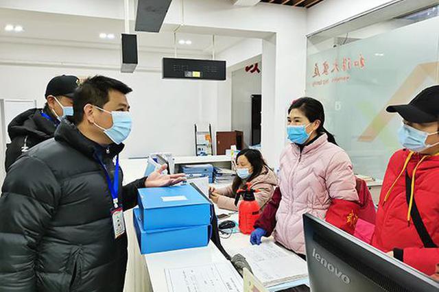 武汉集中整治形式主义官僚主义问题 靶向发力治顽疾