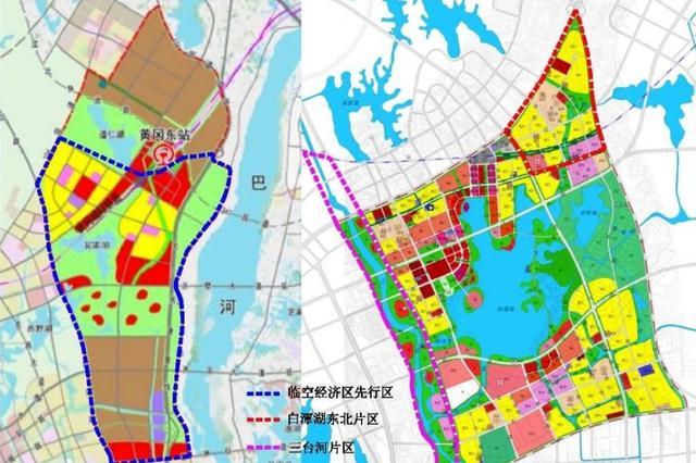 总投资103.53亿元 黄冈临空经济区起步区建设启动