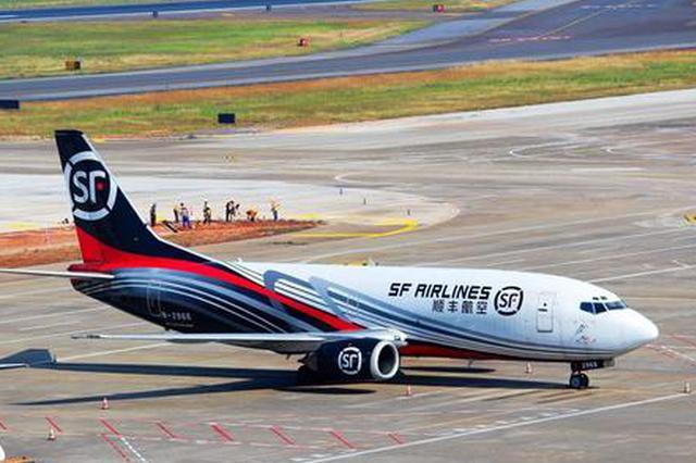 鄂州机场顺丰航空基地开建 总投资36.97亿元