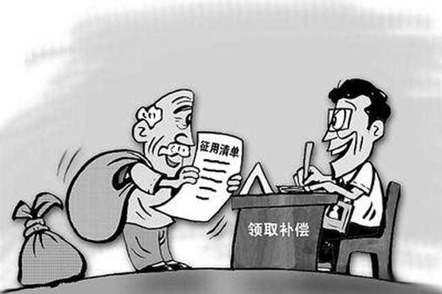 武汉出台实施办法规范应急征用补偿工作