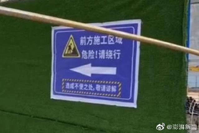 """武汉回应""""直路改成90度U形路"""" 已约谈建设单位整改"""