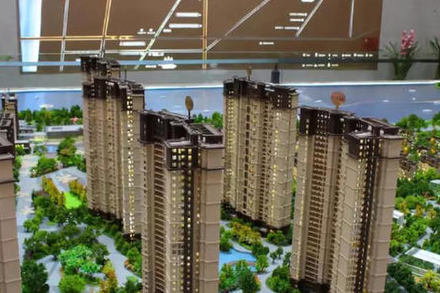 武汉去年新房成交量居全国第一 土地出让金创历史新高