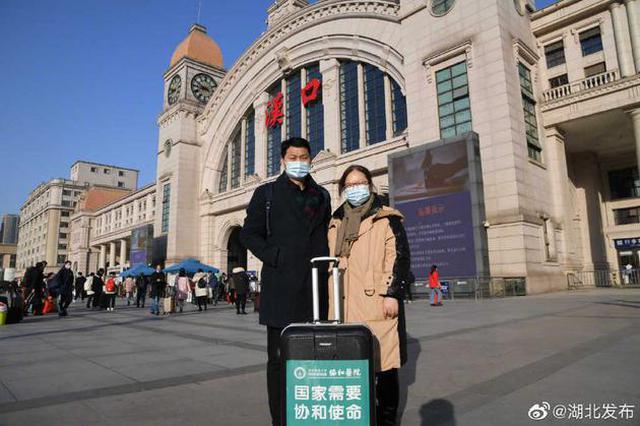 武汉协和医院院感专家今日出征河北