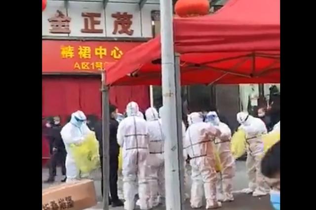武汉排查河北确诊病例在汉情况 汉正街一大厦已封控消杀