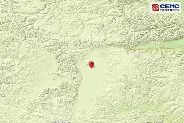 蒙古国发生6.8级地震 震源深度10千米