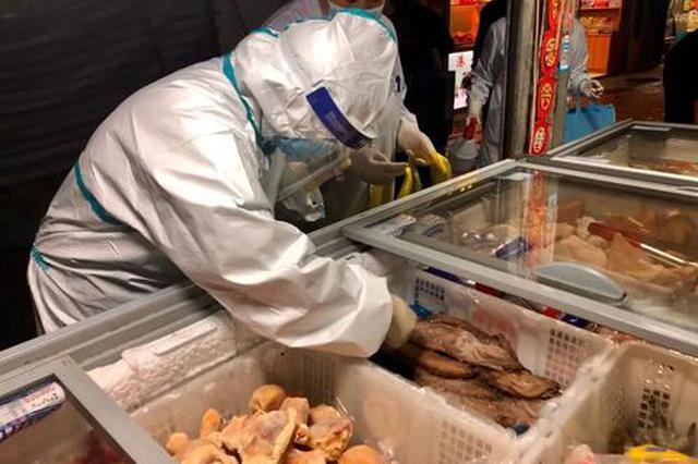 武汉1月13日抽检和监测多个样本 核酸检测均为阴性