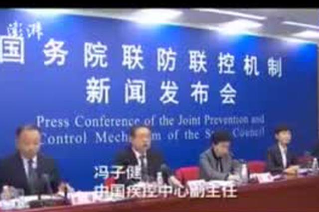 WHO溯源专家组明日前往武汉 与中方共同开展溯源